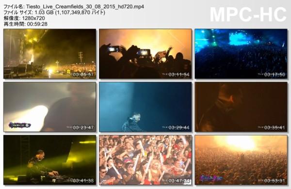 Tiesto 2015-08-30 Creamfields (Daresbury, UK) Video