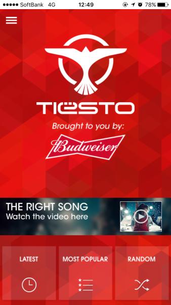 Brand New Tiesto App (iOS & Android) 2016 (1)