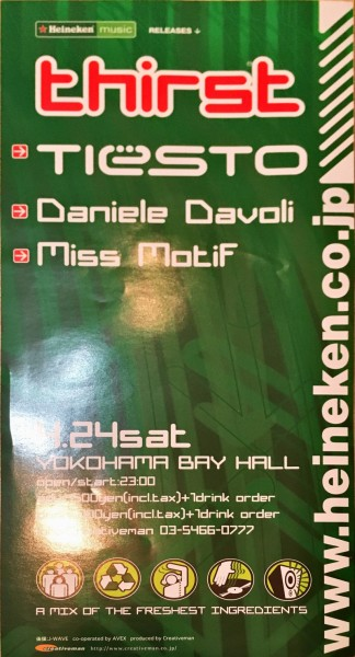 Tiesto 2004-04-04 Heineken Thirst Tour, Yokohama Bay Hall (Yokohama, JP) Flyer