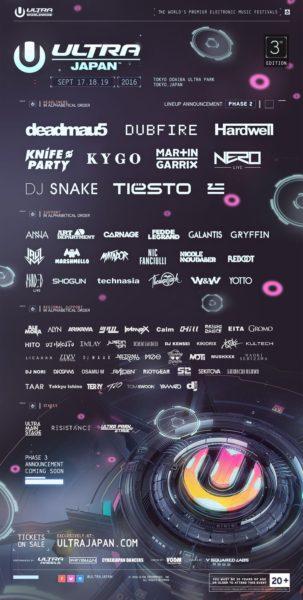 Tiesto 2016-09-19 Ultra Music Festival (Odaiba, JP) (2)