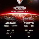 Tiesto 2016-12-18 @ Budweiser Storm Fest (Shenzhen, CN)