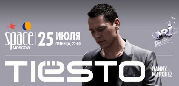 Tiesto 2014-07-25 Space Moscow (Moscow, RU) Banner