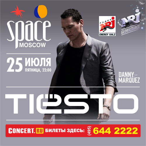 Tiesto 2014-07-25 Space Moscow (Moscow, RU)