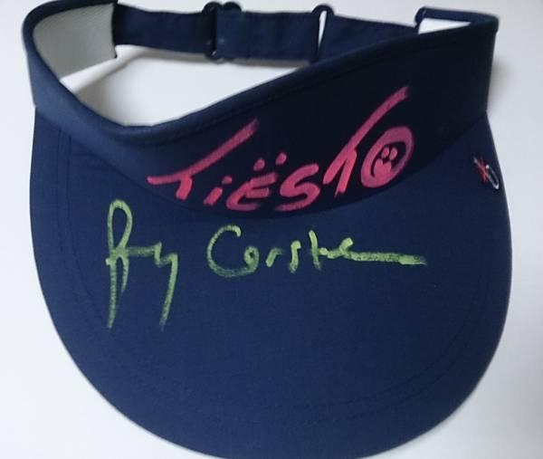Gouryella (Tiesto & FerryCorsten) Signed Sun Visor
