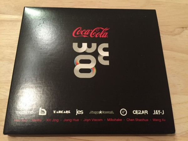 Coca-Cola WE8 (Incl. Global Harmony) (Ultra Records) (Promo CD) (1)