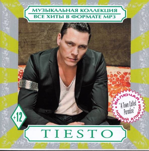 Tiesto - MP3CD (Russia) (2015) Front