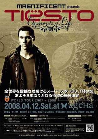 Tiesto 2008-04-12 ageHa (Tokyo, JP) Flyer