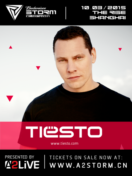 Tiesto 2015-10-03 Storm Music Festival (Shanghai, CN) Flyer