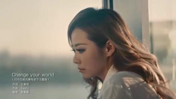 Tiesto feat. Jane Zhang - Change Your World 2015 (1)