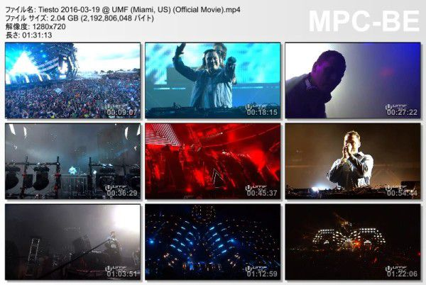 Tiesto 2016-03-19 UMF (Miami, US) (Official Movie) Video