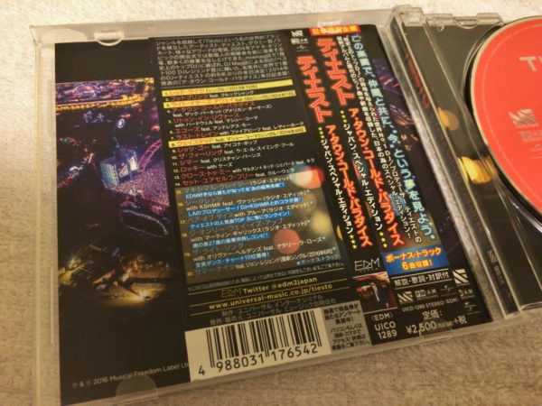 Tiesto - A Town Called Paradise (PMAM Recordings) (Japan Edition) (2)